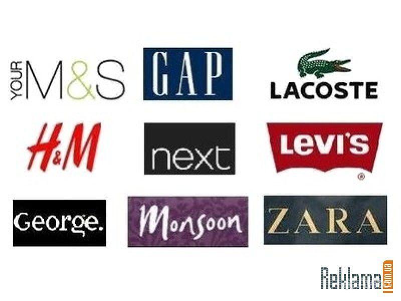 Дешевые Бренды Одежды Доставка