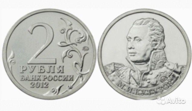 Rr5712-0008rjpg w:ussr w:russian sfsr w:republics of the soviet union
