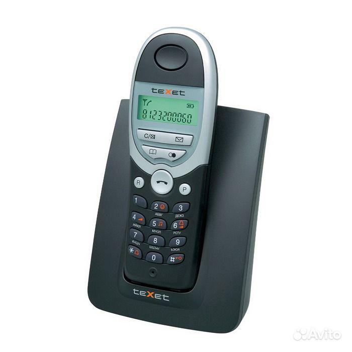 Данное мой бытовой телефонный