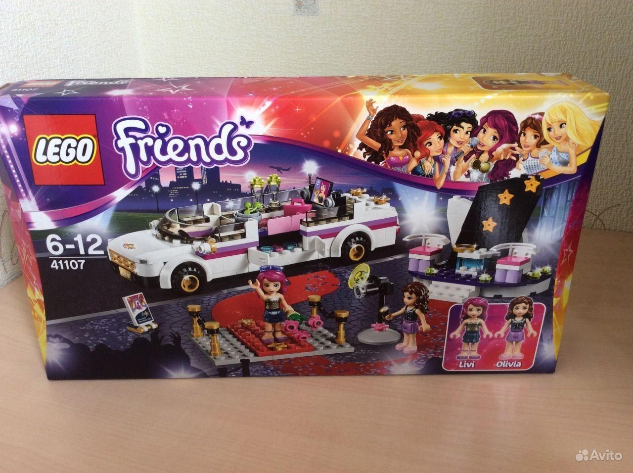 lego-frends-limuzin-pop-zvezdi