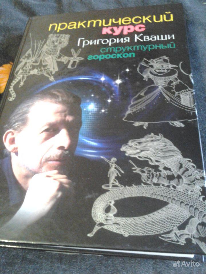 Книги.  Москва