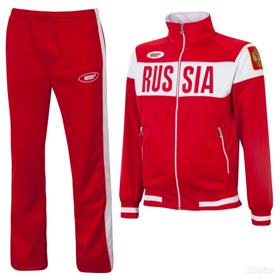 Боско Спортивная Одежда