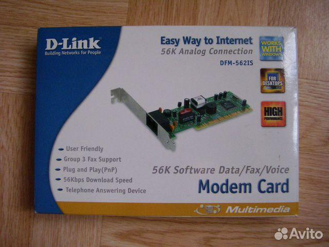 Bsnl broadband modem driver software