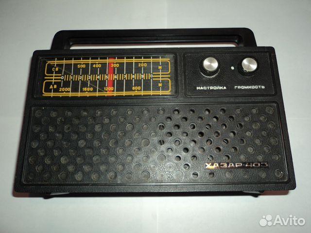 Радиоприёмник Хазар 403