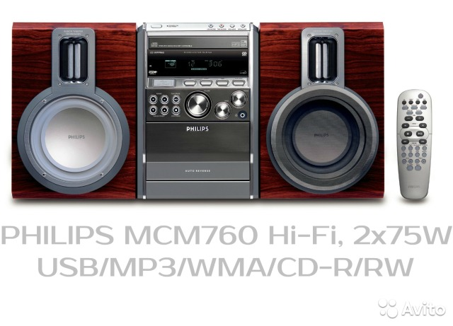 Муз. центр Philips, 150W (RMS)