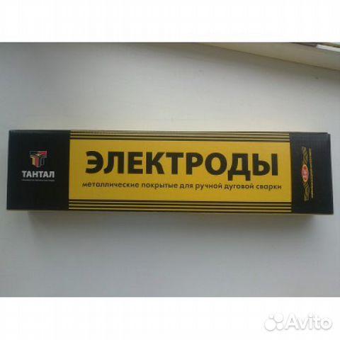 Кувалда ру — Электроды ЛЭЗ УОНИ-13/55 D-5мм
