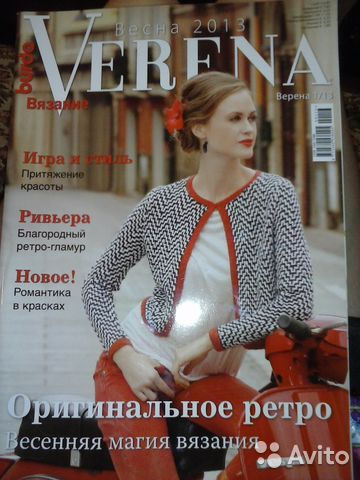 Magazine Verena 89068144050 buy 1