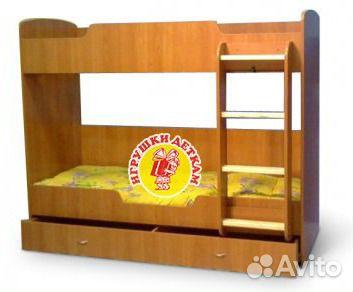 Двухъярусные кровати  челябинск