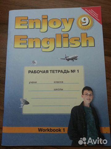решебник по английскому в печатной тетради 9 класс