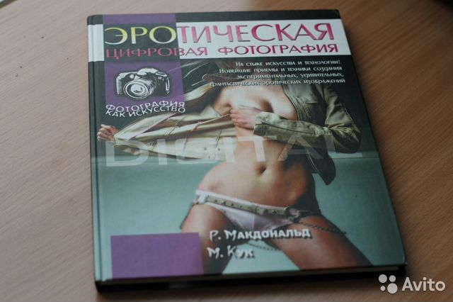 eroticheskie-obyavleniya-v-novosibirske