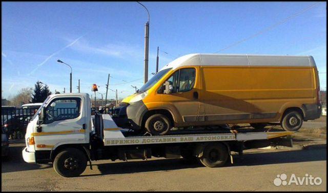 Круглосуточная эвакуация транспорта весом до 4 тонн