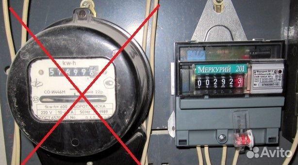 Как заменить электросчетчик
