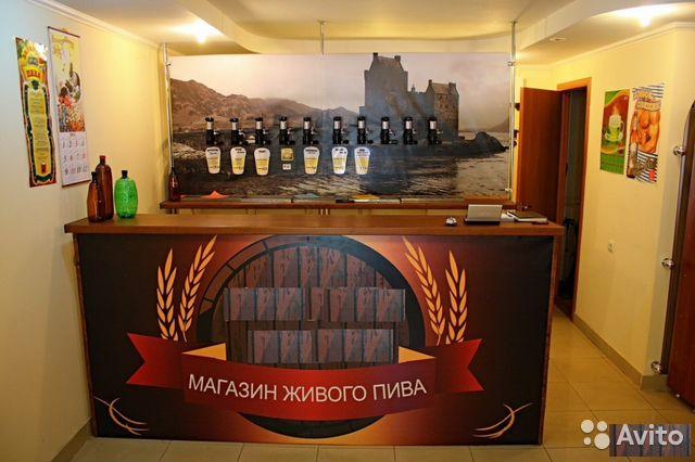открытие магазина по продаже разливного пива даже