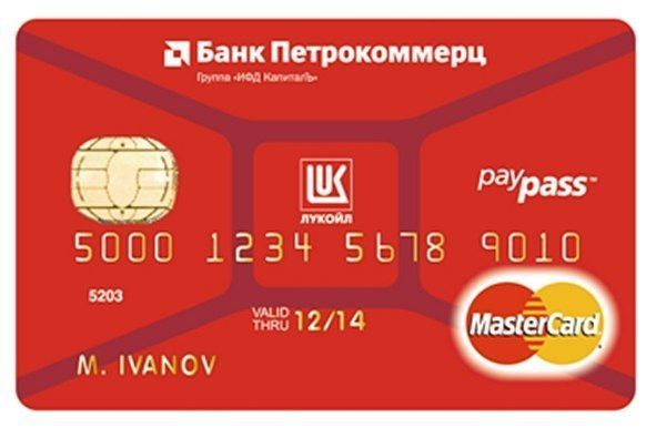 пластиковая карта visa gold Подольск