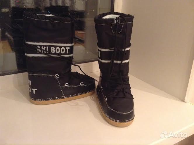 Moon Boots Shop - Интернет-Магазин Луноходов