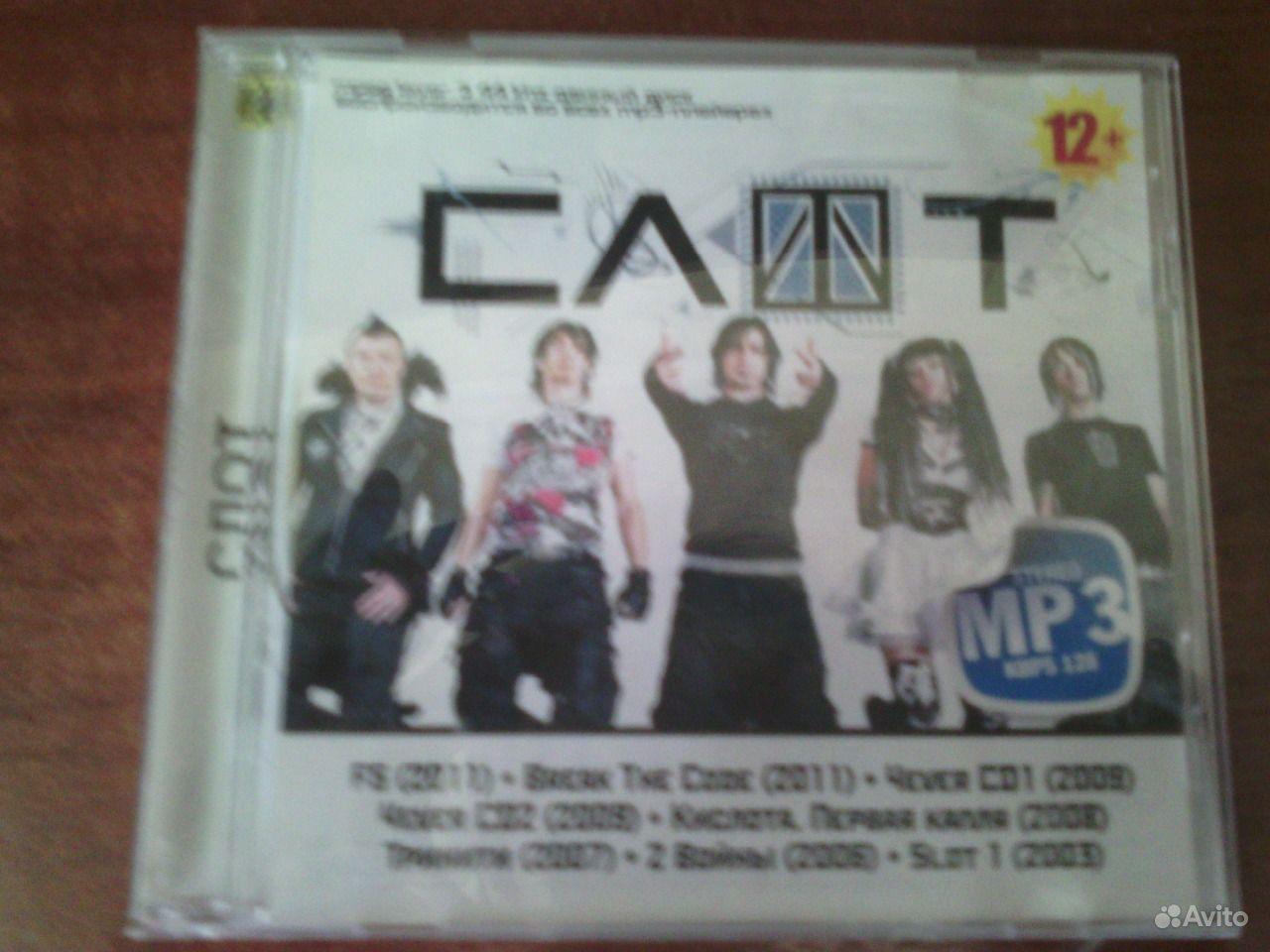Слот F5 - Купить лицензионный CD