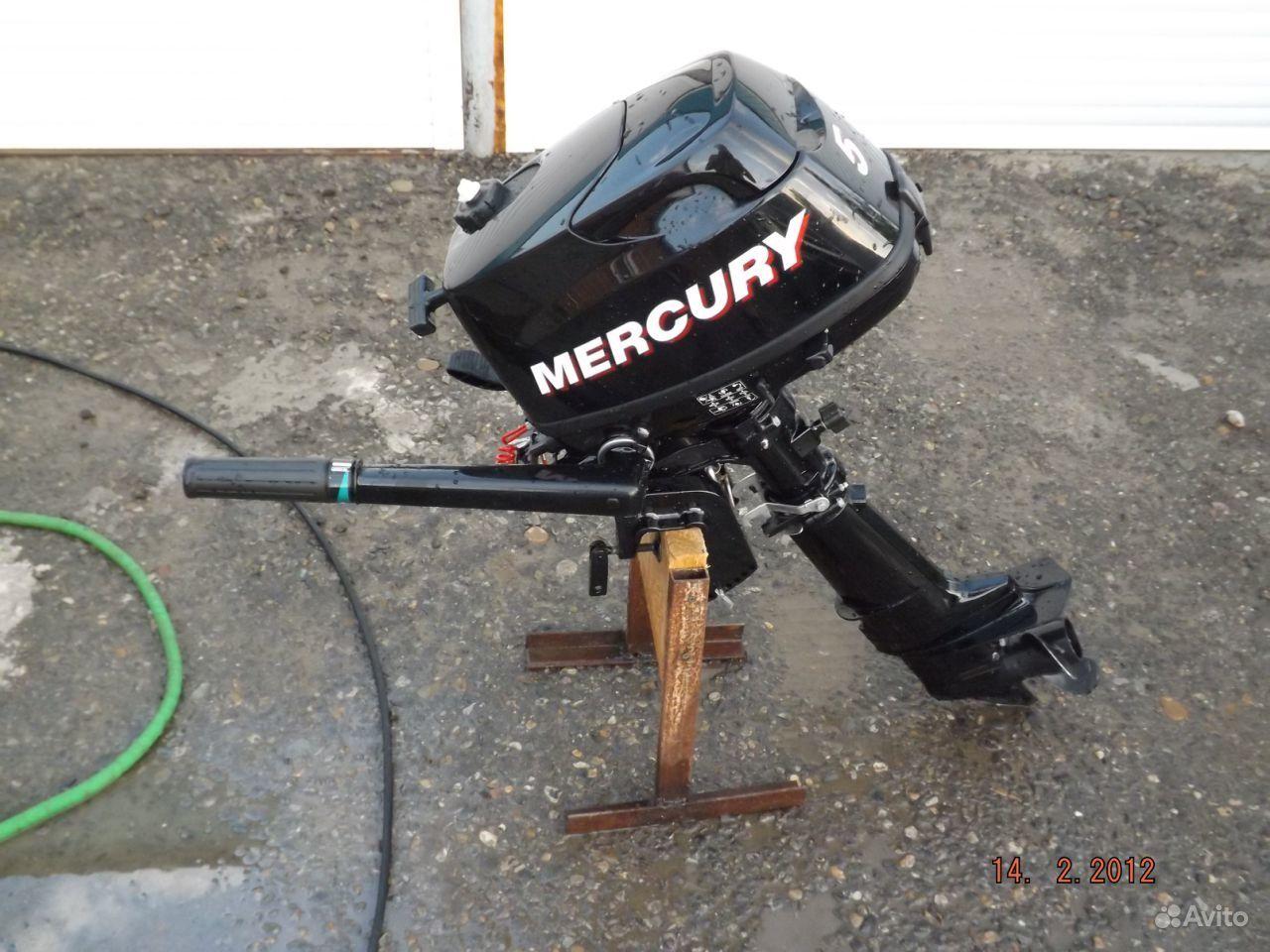 лодочные моторы меркурий цены в волгограде