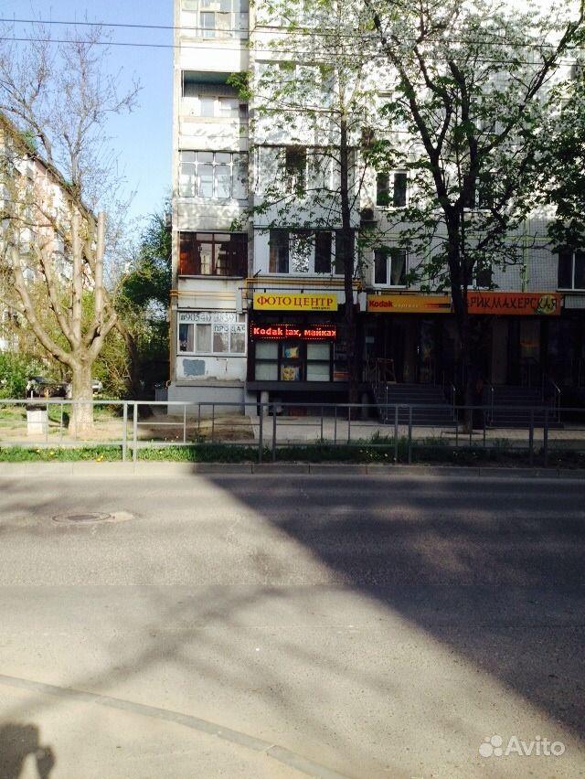 авито аренда квартир благовещенск