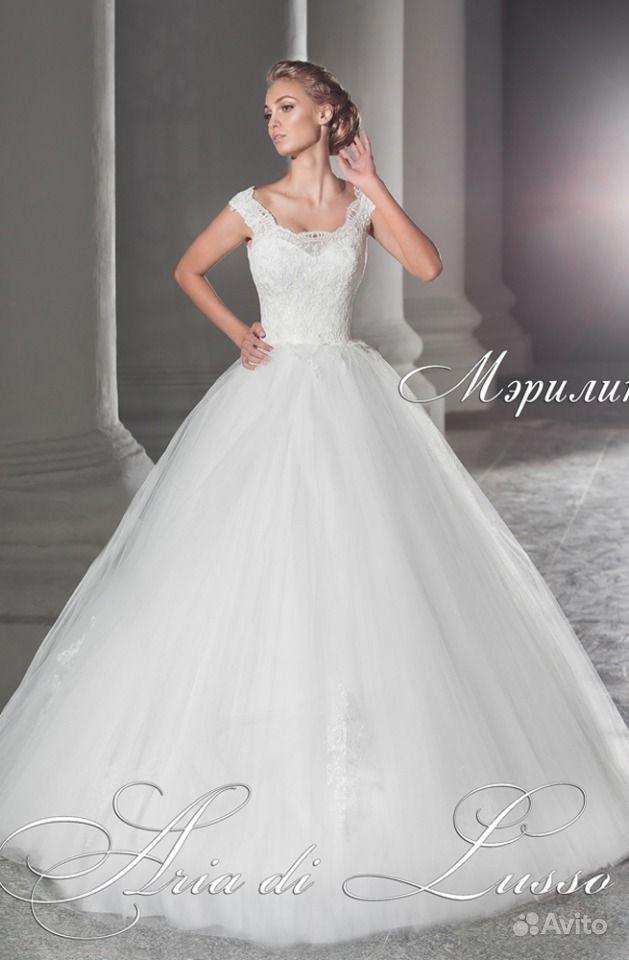 Чистим свадебное платье