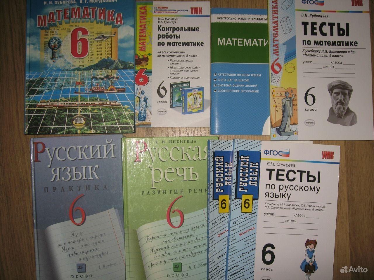 Гдз По Всем Учебникам И Предметам Всех Классов