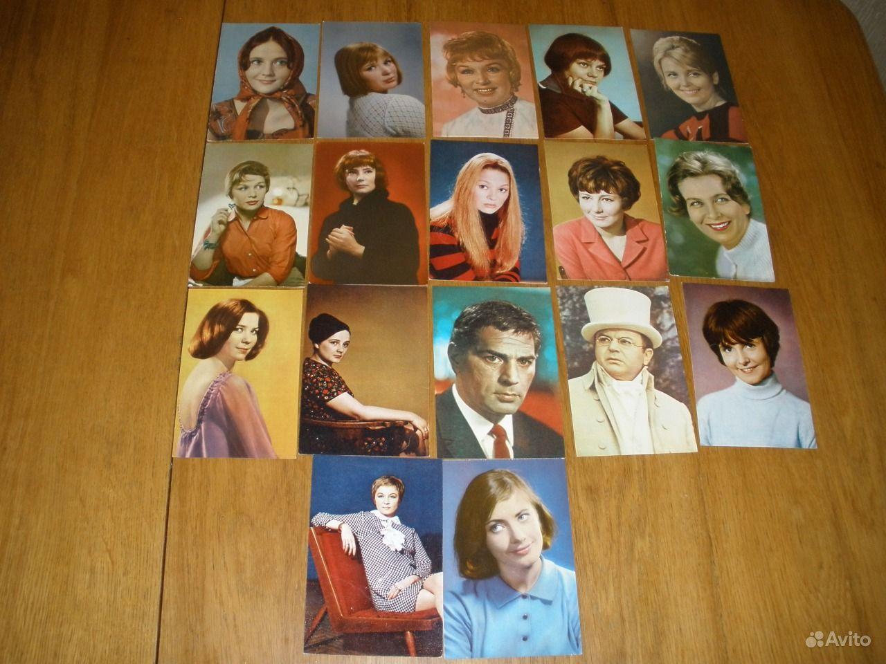 Авито открытки актеров, текст