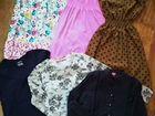 Пакет одежды р 134