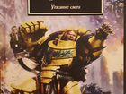 Warhammer 40000/The Horus Heresy