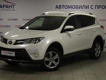 Toyota RAV4, 2015 г., Казань