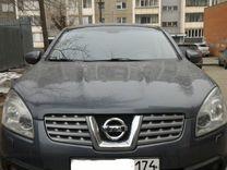 Nissan Qashqai, 2009 г., Челябинск