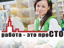 Работа кассир в автосалон москва ria авто автосалон москва отзывы