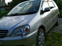 Toyota Nadia, 2000 г., Челябинск