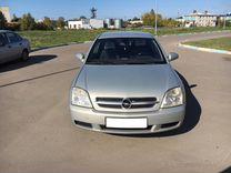 Opel Vectra, 2004 г., Нижний Новгород