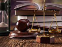 юридические консультации в шахтах