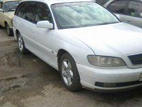 Opel Omega, 2003 г., Севастополь