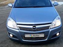 Opel Astra, 2007 г., Челябинск