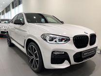 BMW X4, 2019 г., Санкт-Петербург