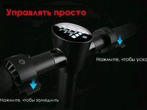 Электро самокат hx x6 (компактный) — в Москве