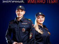 работа в полиции для девушек вакансии волгоград