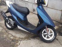 Honda dio 35 ZX