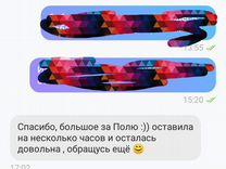 Брянск час услуги на няни стоимость часы продать буре павел