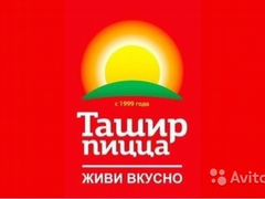Авито шахты ростовская область работа свежие вакансии дать объявление на вакансии