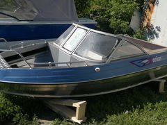 лодки прогресс 4 чувашия