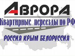 Авито бесплатное объявление украина крым доска промышленных объявлений екатерин