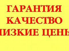 Доска объявлений работа на дому atalog/h работа в сарани свежие вакансии