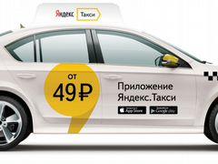 Avito.ru ставрополь работа водителем
