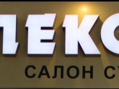 Работа на дому в пензе-объявления дать объявление на продажу дома в украине