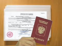 Шахты регистрация временная оформить временная регистрация в московской области