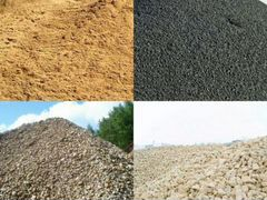 Песок щебень опгс навоз грунт