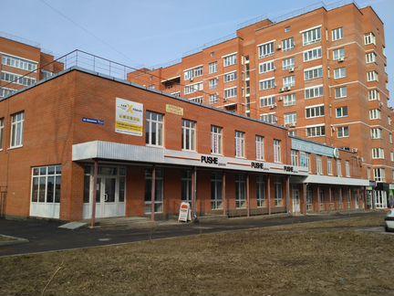 Коммерческая недвижимость на авито в новомосковске аренда коммерческой недвижимости в трехгорке