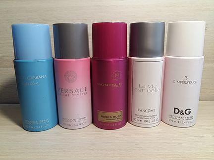Купить парфюмированный дезодорант на летишопс косметика кене в минске купить